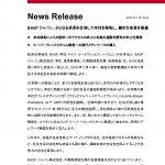 BASFジャパン2019_01_16_WIN_Release_JP (1)のサムネイル
